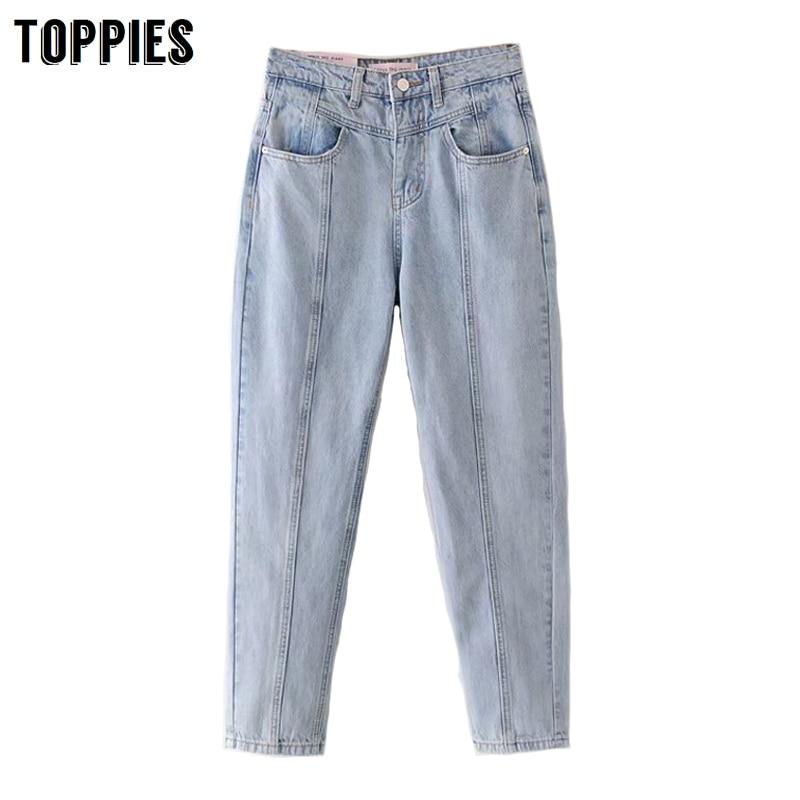 2020 New Arrival Women Jeans High Waist Harem Pants Vintage Spliced Denim Pants High Street Mom Jeans