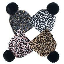 Шапка бини вязаная с леопардовым принтом для девочек и мальчиков