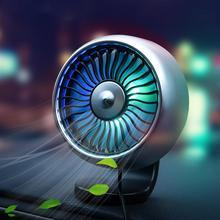 Mini Car Fan Ambient Light 3.5 Inch Car Fan 12V24V Universal Large Wind Three Speed Control USB Car Fan Cooler Cooling Fan