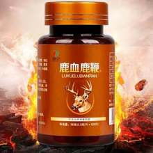 цена на Maca Tablet Root Extract MACA Gold Coast For Man Long Time Sex Health Product