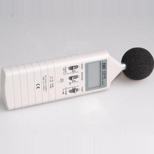 Taiwan Taishi Sound Level Meter TES-1351B Hand-Held Try Noise Meter One Year Warranty multifuctional sound noise level meter ar844 free shipping