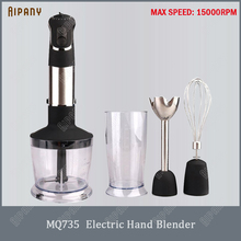 MQ735 kitchen immersion hand blender mixer stainless steel bladed hand juicer egg beater meat mincer dry grinder food processor