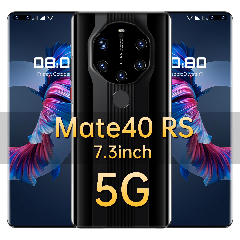 2022 Новый Huavei Mate40 RS глобальная версия смартфона 16G 512G Android10 Face ID отпечатков пальцев 6800 мАч Snapdragon мобильный телефон