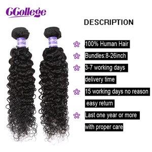Image 4 - CCollege 3 חבילות ברזילאי קינקי מתולתל שיער Weave חבילות צבע טבעי NonRemy שיער טבעי חבילות ברזילאי שיער אריגה