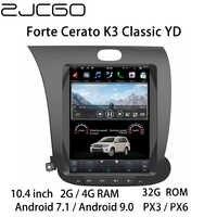 Автомобильный мультимедийный плеер стерео GPS DVD радио навигация NAVI Android экран для Kia Forte Cerato K3 Classic YD 2014 ~ 2018