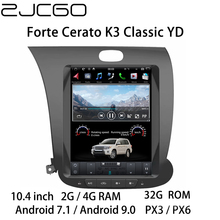 Car Multimedia Player Stereo GPS DVD Radio Navigation NAVI Android Screen for Kia Forte Cerato K3 Classic YD 2014~2018