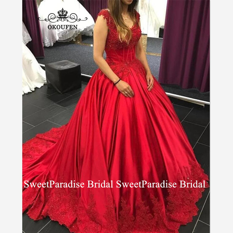 Élégant Satin rouge Quinceanera robes avec Appliques perles longue chapelle Train robe De bal doux 16 Vestidos De 15 Anos