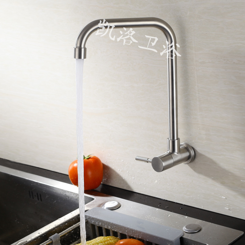 Wholesale Wall-in Concealed Single Cold Kitchen Faucet SUS304 Stainless Steel Universal Rotating Sink Faucet