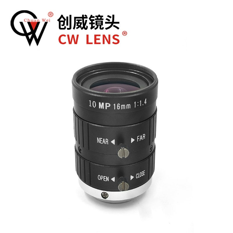 16mm1 Inch Vision Inspection Lens Fixed Focus C Port HD 1MP Industrial Camera Accessories Len