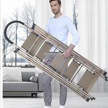 Ladder Household Folding Herringbone Ladder Multifunctional Indoor Thickening Dual Purpose Telescopic Folding Elevator Ladder Cl