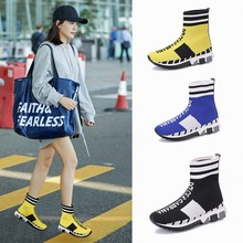 Autumn New Women Knitting Sock Boots Comfortable Slip-on Ankle Fashion