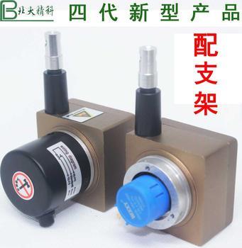 Range 1500mm cable encoder cable sensor displacement sensor cable encoder cable electronic scale WXY31