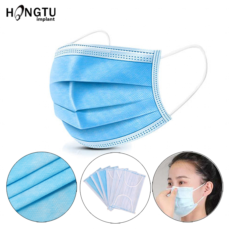 Disposable Protective Mask 3 Layers Dustproof Facial Protective Cover Masks Home Maldehyde Prevent Bacteria Anti-virus Masks