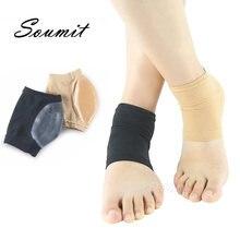 Мягкие Гелевые пяточные носки для мужчин Для женщин подошвенный