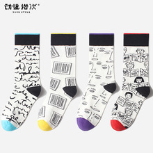 New original tide socks abstract lovers cotton socks personality line in tube autumn and winter socks autumn and winter new men socks seven color socks fashion gentleman embroidered cotton tide socks wholesale