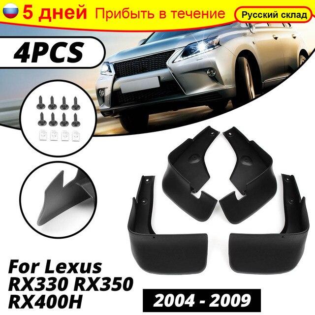 Car Mud Flaps For Lexus RX330 RX350 RX400H 2004 2005 2006 2007 2008 2009 Mudflaps Mudguards Splash Guard Fender Accessories