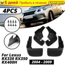รถโคลนสำหรับ Lexus RX330 RX350 RX400H 2004 2005 2006 2007 2008 2009 Mudflaps Mudguards Splash GUARD Fender อุปกรณ์เสริม