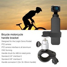 Motor Bike Bicycle Mount Holder for DJI OSMO POCKET Handheld Gimbal Camera Stabilizer Sports Mounting Bracket Clamp Clip portable handheld adapter camera mount holder for dji osmo mobile 3 to for osmo action camera gimbal stabilizer accessories