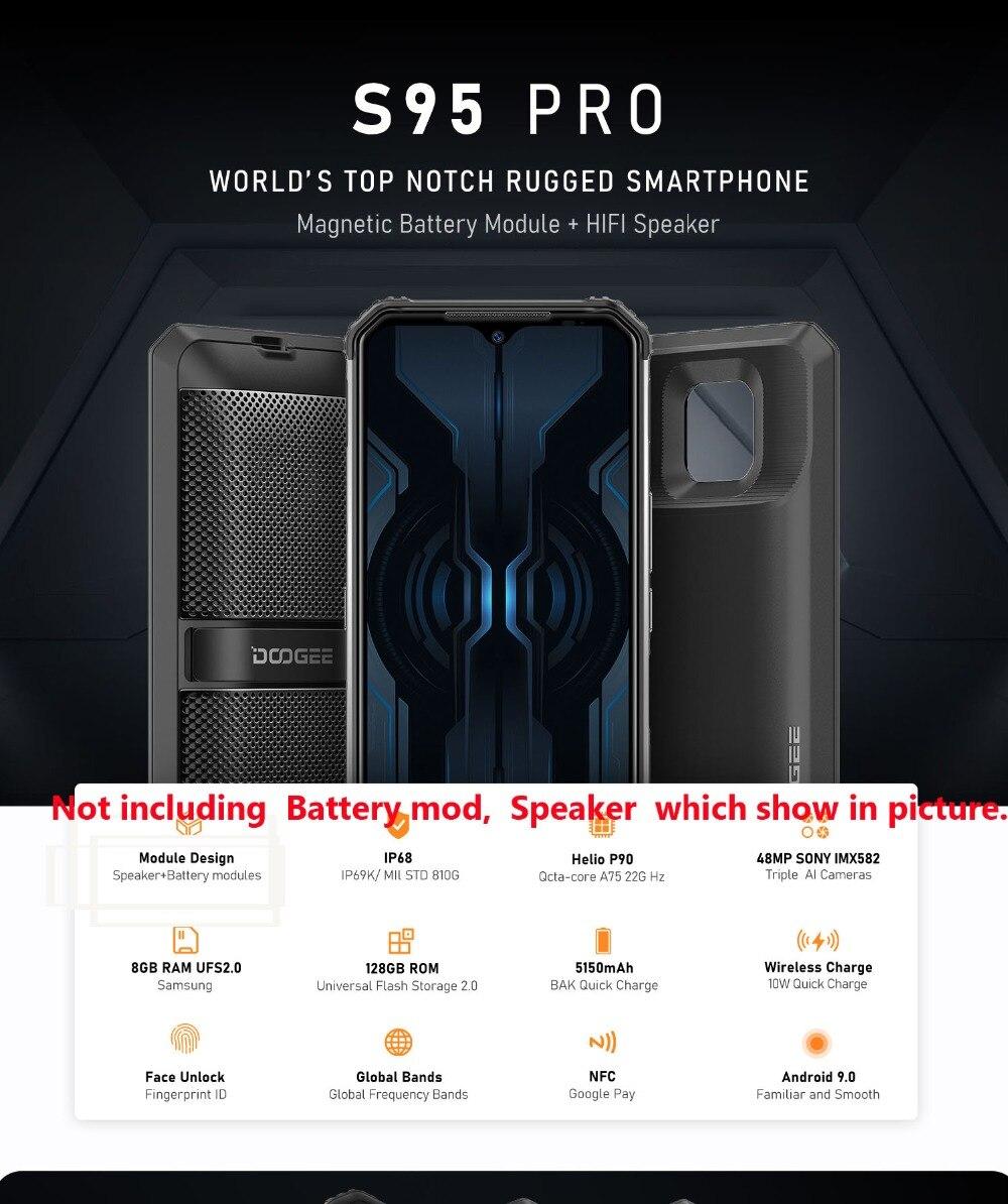 s95 pro 0101