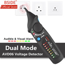 BSIDE AVD06 Dual Mode Non-contact Voltage Detector AC 12-1000V Auto/Manual NCV Tester Live Wire Check Sensitivity Adjustable(China)