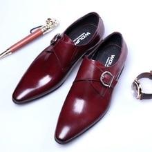 2020 Luxury Men Shoes Patnet Leather Monk Strap Oxford Shoes for Men Wedding Business Formal Suit Mens Dress Shoes Black Brown