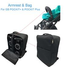 Аксессуары для детской коляски, дорожная сумка и подлокотник для GB pockit plus, сумка для хранения рюкзака для Goodbaby Pockit + (не для любого города)