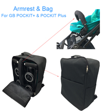 תינוק עגלת אביזרי נסיעות תיק ומשענת יד עבור GB pockit בתוספת תרמיל אחסון תיק עבור Goodbaby Pockit + (לא לכל עיר)