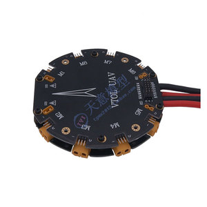 Image 4 - 6   axis 10l, 15l agricultural UAV multi rotor pesticide aircraft distribution panel contains xt90 connector, silicone wire