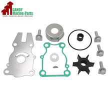 For Yamaha 40HP Water Pump Impeller Repair Kit 6BG W0078 00 00 18 3490 With Pump Housing outboard engines