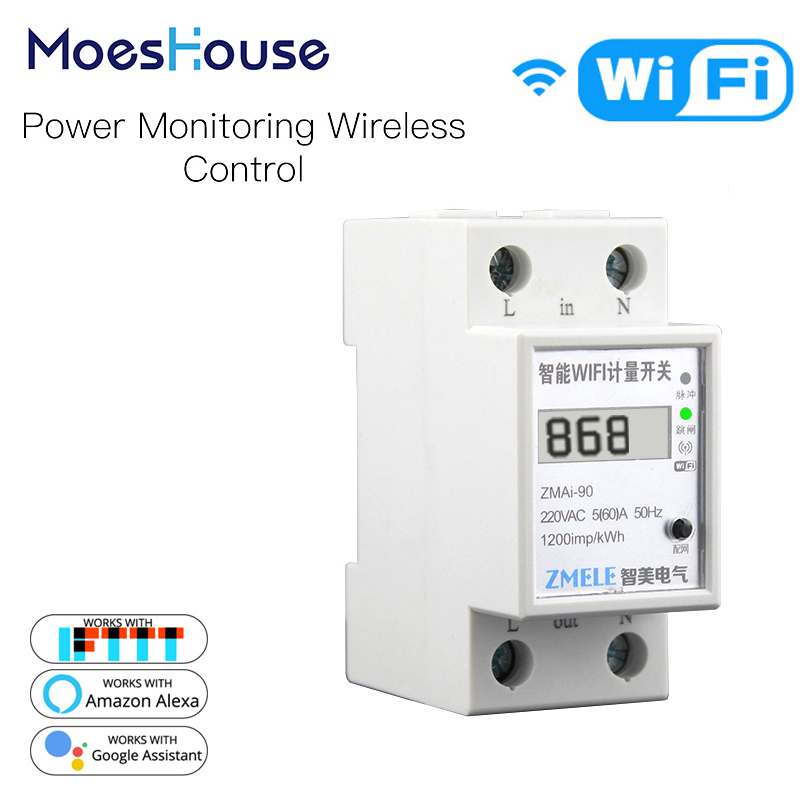 WiFi Smart Power Meter Switch Power Consumption Energy Monitoring Meter 110V 220V Din Rail Smart Life/Tuya App Remote Control 1