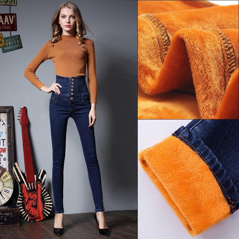 2020 Plus Size 6XL Jeans For Women Black Jeans High Waist Women Warm Velvet Pants High Elastic Skinny Pencil Stretch Denim Pants