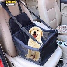 CAWAYI питомник Дорожный Чехол для на автомобильное сиденье для перевозки собак складной гамак для переноски домашних животных сумка для переноски кошек собак transportin perro autostoel hond