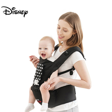 Disney New Breathable Ergonomic Carrier Backpack Portable Infant Baby Hipseat Heaps with Sucks Pad Sling Carriers