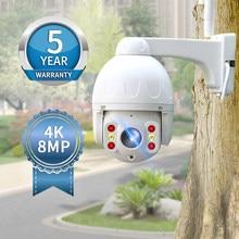 N_eye câmera ao ar livre 8mp 4k wifi câmera de segurança ip inteligente à prova dptz água ptz 360 panorâmica segurança velocidade dome câmera ip inteligente