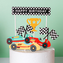 Small Car Theme Happy Birthday Cake Topper Candy Bar Cake Suppliies Kids Baby Shower Birthday Party Cartoon Cupcake Toppers dinosaur theme happy birthday cake topper candy bar baby shower kids party supplies child birthday party cartoon decoration