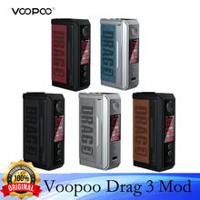Oryginalny papieros elektroniczny Voopoo przeciągnij 3 Mod 177W Box MOD Drag3 Vape dla 5ml TPP Pod zbiornik parownik VS przeciągnij 2 Vape tanie tanio CN (pochodzenie) Elektryczny mod Voopoo DRAG 3 Mod Metal 3500 mAh 18650
