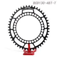 Kamienna droga rowerowa CX Cyclocross owalna tarcza BCD 130mm 5 ramion dla 5700 6700 rower składany koło łańcuchowe bcd130 pierścień łańcuchowy 9 11 prędkości w Korby i zębatki rowerowe od Sport i rozrywka na