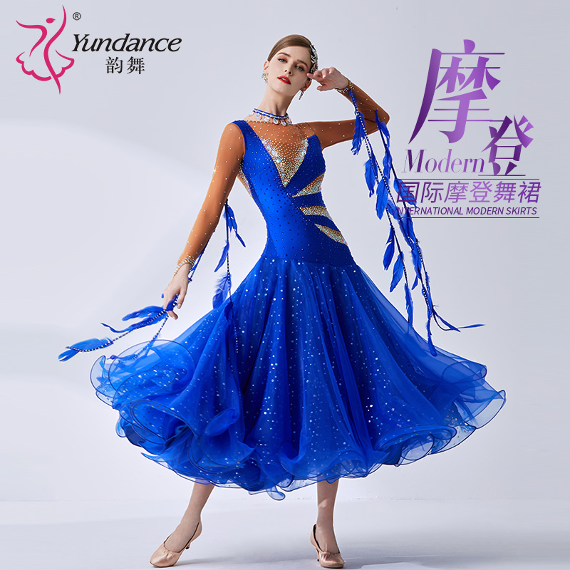 The New National Standard Modern Dance Clothing Big Pendulum Dress Practice Clothing Ballroom Dancing Waltz-B-19386