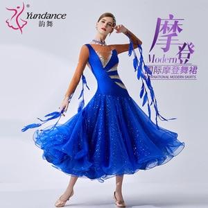 Image 1 - The new National standard modern dance clothing big pendulum dress practice clothing ballroom dancing Waltz B 19386