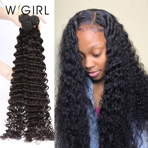 Wigirl Deep Wave 8- 28 30 32 34 40 Inch 1 3 4 Bundles Brazilian Hair Weave 100% Human Hair Bundles Long Curly Hair Extensions(China)