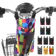 Велосипедная ручка, сумка для велосипеда, передняя рамка, чехол для телефона, корзина для хранения велосипеда, передняя сумка для бутылки, передняя сумка для велосипеда