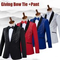 Sparkly Men Rhinestone Suit Singers Costume Slim Fit Wedding Groom Men's Paillette Clothes Male Formal Dress Gentle Suit VDB856