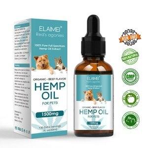 30 мл ПЭТ конопляное масло для собак эфирное масло улучшает здоровье тазобедренных суставов стресс тревога