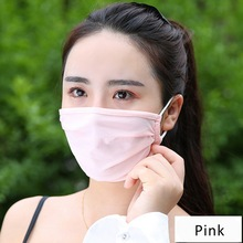 1pc Summer Thin Sunscreen Ice Silk Mouth Mask Breathable Washable Health