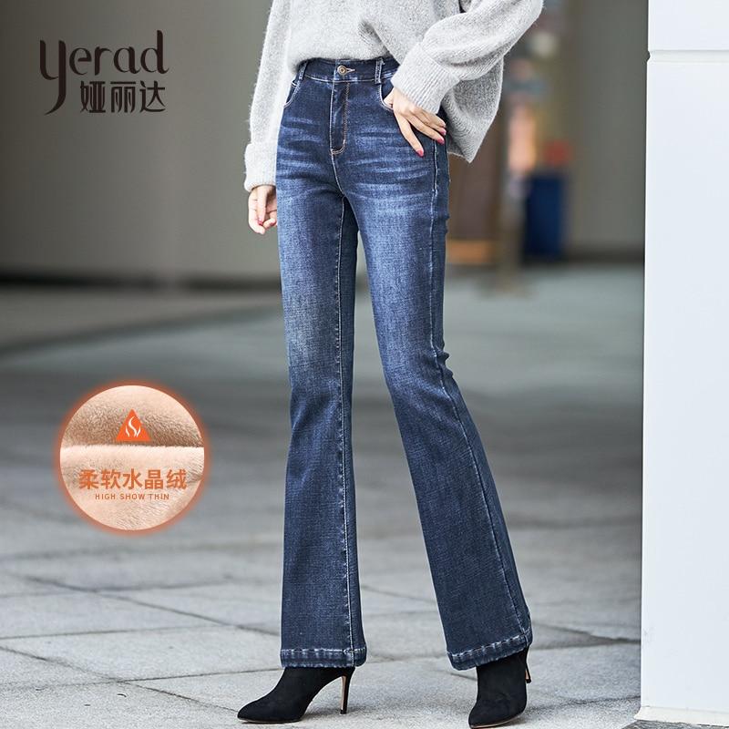 YERAD Women Fleece Lining Flare Jeans Female Winter Warm Denim Pants Office Lady Thicken Velvet Trousers
