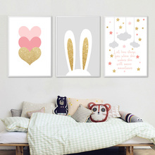 Rabbit Ear Canvas Painting Cute Heart Wall Art Poster Cartoon Print Painting Cloud Canvas Print Wall Picture For Baby Room Decor cute women s satchel with rabbit print and canvas design