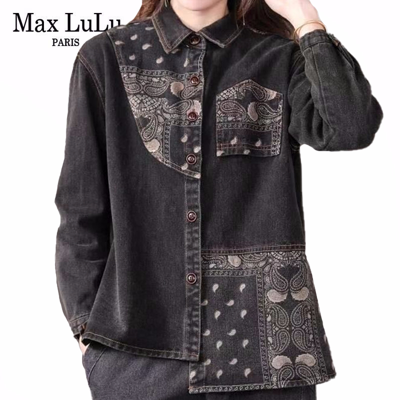 Max LuLu 2020 Spring Korean Fashion Ladies Loose Denim Coats Womens Printed Vintage Jackets Female Streetwear Clothes Plus Size