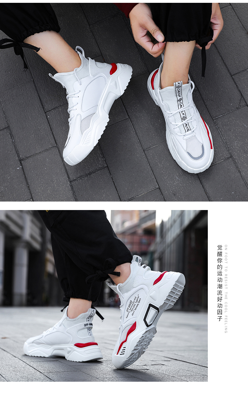Hdd5dad461651420682fa9168e458d23dV Men's Casual Shoes Winter Sneakers Men Masculino Adulto Autumn Breathable Fashion Snerkers Men Trend Zapatillas Hombre Flat New