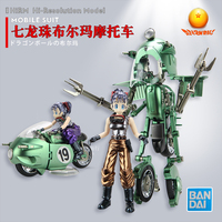BANDAI Japanese Anime Dragon Ball Bulma 22cm Metal Coloring Assembly Model of Motorcycle Action Toy Figures Christmas Gift
