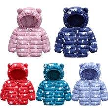 2020 Winter Baby Coat Toddler Boy Girl Jacket Warm Baby Hood